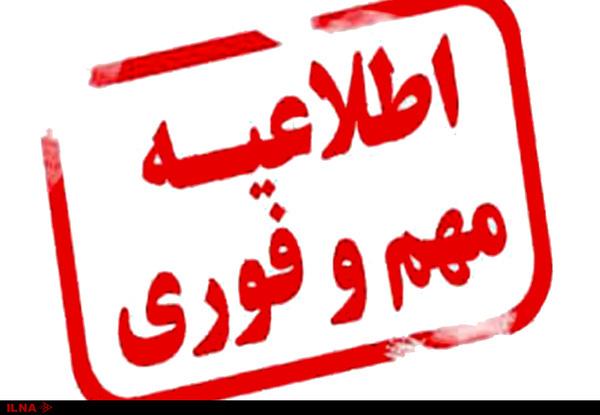لغو امتحانات داخلی دانش آموزان در چهارم و هشتم خرداد ماه