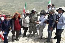 صعود جانبازان به قلۀ ۳۰۰۰ متری هشتادپهلو خرمآباد