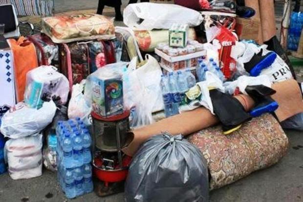 مردم هرمزگان 10 میلیارد ریال به سیل زدگان کمک کردند
