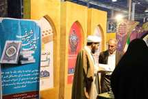 28 جلد قرآن در نمایشگاه قرآن مشهد وقف شد