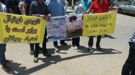 درخواست هواداران تیم فوتبال فولاد یزد برای حضور این تیم در رقابتهای لیگ