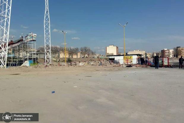 شهر بازی ارم