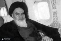 مخاطب «هیچ» امام کیست؟