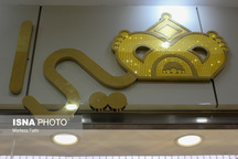 برند ایرانی هیرا در مرکز خرید اطلس رونمایی شد