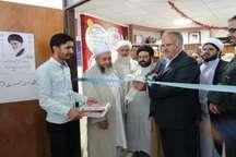 نمایشگاه قرآن کریم و محصولات فرهنگی در شهرستان درمیان افتتاح شد