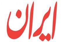ستارگان موسیقی گلستان و ایران