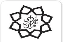 عذرخواهی رئیس کمیسیون فرهنگی و اجتماعی شورای شهرازشهروندان تهران واتباع افغان