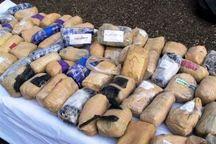 یک و نیم تن انواع مواد مخدر در هرمزگان کشف شد
