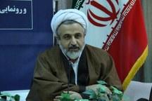 بیش از 11هزار نفر در مسابقات بین المللی قرآن جامعه المصطفی (ص) شرکت کردند