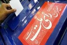 پیش بینی 207شعبه اخذ رای برای دشتستانی ها