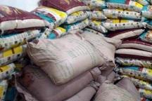 23 تن برنج خارجی قاچاق در مراغه کشف شد