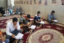 22 هزار نفر از برنامه کانون های مساجد استان بهره مند می شوند