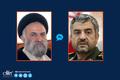 واکنش آیتالله غروی به سخنان سردار جعفری: میخواهند از انقلاب دفاع کنند، اما نتیجه عکس میدهد