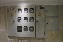 امور برق بروجرد 358میلیارد ریال ازمشترکان طلب دارد