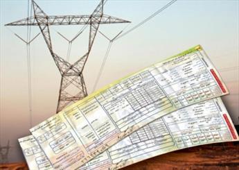 جزئیات پرداخت وام 5 میلیون تومانی برق به مردم