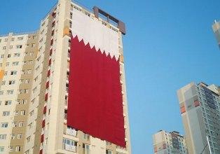 بزرگترین پرچم در دهکده ورزشکاران اینچئون + عکس