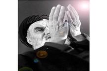 برآستان جانان - ماه مبارک رمضان با امام خمینی -6