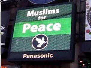پیام صلح مسلمانان در میدان تایمزلندن