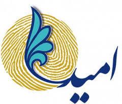 بیانیه فراکسیون امید مجلس درباره حادثه تروریستی حله و حادثه ریلی سمنان