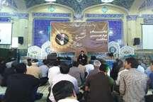 قیام 15 خرداد شناسنامه انقلاب اسلامی است