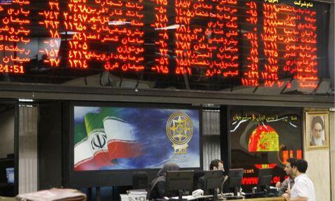 رشد سیمانیها در روز قرمز بورس تهران