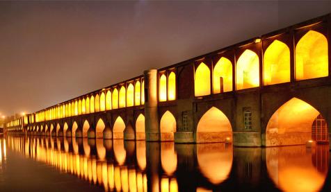 «نامواژههای اصفهان» از عصر یخبندان