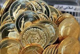 سکه آتی دوباره یک میلیونی شد