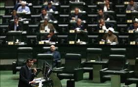 توزیع پاکت های امنیتی در صحن مجلس