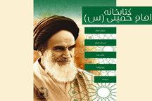 کتابخانه موبایلی امام خمینی عرضه شد