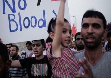 راهپیمایی مسالمت آمیز، منبع درآمد آل خلیفه!