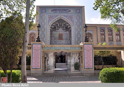 گرامیداشت میلاد حضرت فاطمه (س) در موزه ملک