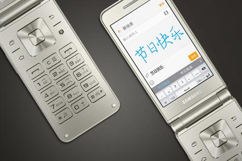 سامسونگ رسما گوشی تاشوی Galaxy Folder 2 را معرفی کرد
