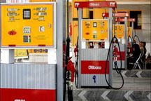 ردپای شرکت نفت سیستان و بلوچستان در واگذاری غیرقانونی جایگاه سوخت