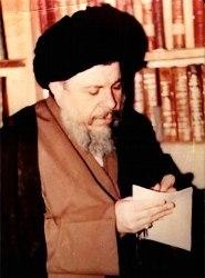 پیام امام خمینی به مناسبت شهادت آیتاللّه صدر