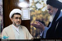 راه اندازی آژانس کتاب ارسال کتاب های امام
