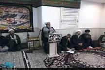 مراسم یادبود سی و هشتمین سالگرد شهادت آیت الله سید مصطفی خمینی در قم برگزار شد