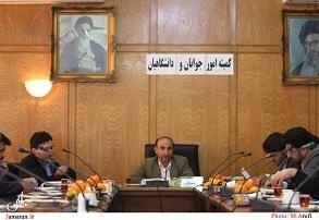 ارائه پیشنهاد دستگاه های مرتبط با امور جوانان به ستاد مرکزی بزرگداشت امام خمینی (س)