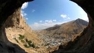 ماکو، شهری در چنبره صخرههای سنگی مرتفع
