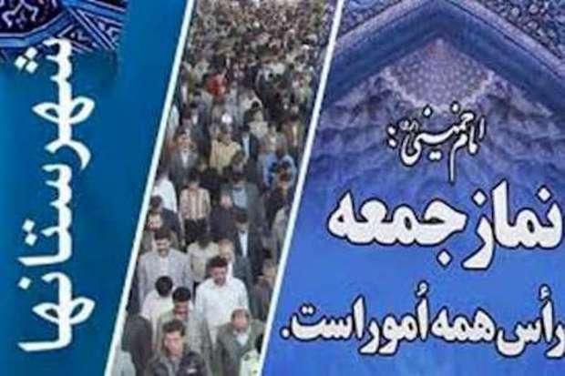 محورهای سخنان امامان جمعه شهرستانهای اصفهان