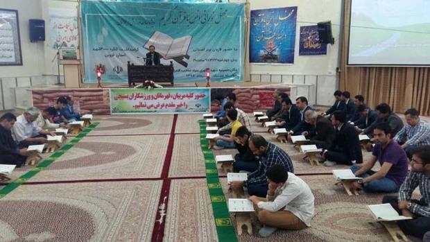 محفل انس با قرآن ورزشکاران قزوین برگزار شد