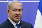 ادعاهای تکراری نخست وزیر رژیم صهیونیستی درباره برنامه هستهای ایران