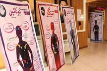 200نمایشگاه پیشگیری ازمواد مخدر در خوزستان برپا شد