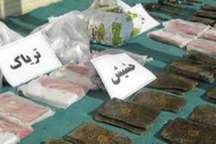 کشف بیش از 200 کیلوگرم مواد مخدر در فارس