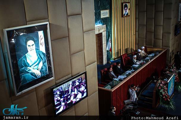 بیانیه مجلس خبرگان رهبری در محکومیت انتشار فایل صوتی آقای منتظری و اقدامات منافقین