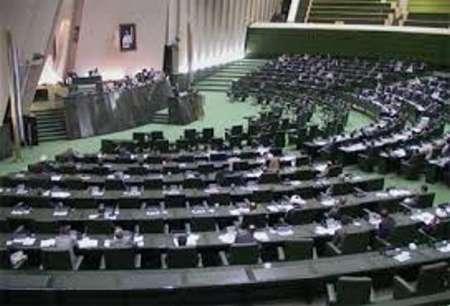 مجادله دو نماینده مجلس را متشنج کرد