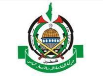حماس درصدد تقویت روابط با ایران