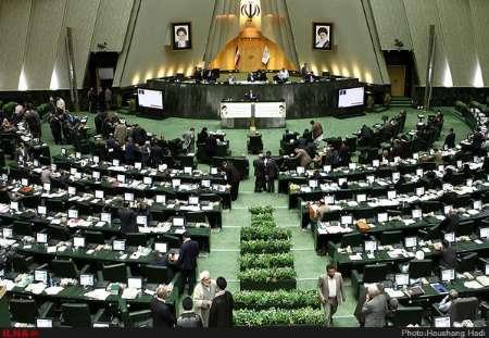 هیات پارلمانی ایران وارد ترکیه شد