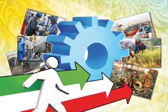 187 شهرک صنعتی به بخش خصوصی واگذار شده است