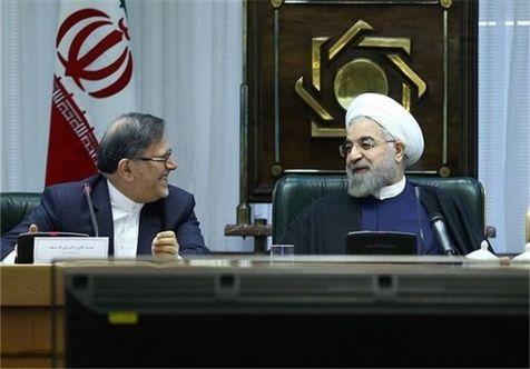 رئیسجمهور شنبه در میرداماد/ روحانی محرمانه سازی بانک مرکزی را متوقف میکند؟