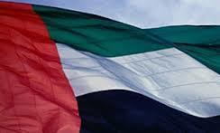 امارات شیعیان افغان را اخراج کرد